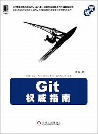 Cover of GitGit